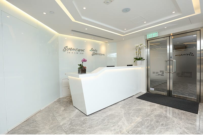 Svenson Hair Care Centre